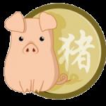 Chinese horoscoop Varken bij Astroangels